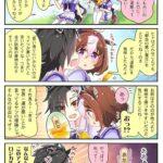 【ウマ娘】エアシャカールは普通に可愛いキャラだよな?