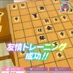 【ウマ娘】将棋でも作り込みが凄い!? 賢さトレーニングで打ってる局面の元ネタもあるってマジ!?