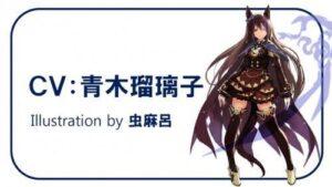 【ネタ】原作NGのレジェンドホースは名前変えてウマ娘化すればいいんじゃないか!?