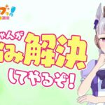 【ウマ娘】ゴルシウィーク5日目動画キタ━━(゚∀゚)━━!! ゴルシン教誕生ってマジ?