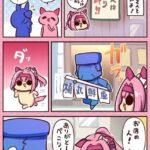 【ウマ娘】ライスとウララちゃんのほのぼの漫画キタ━━(゚∀゚)━━!! 優しい世界