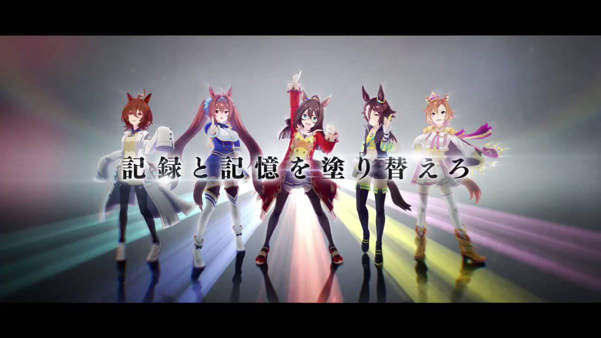 【ウマ娘】新CM第5弾目が公開されたぞ!
