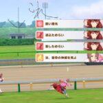 【ネタ】東京競馬場の大けやきが邪魔なのに切られない理由ってあるの?