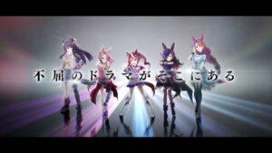 【ウマ娘】新CMシリーズ第6弾「Heroes」が公開されたぞ!
