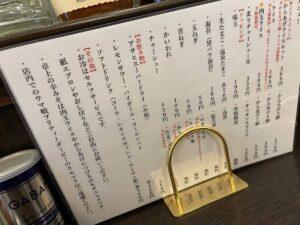 【ネタ】「ほどほどにしとけよ・・」ついに店内ウマ娘禁止の店が登場ってマジ?