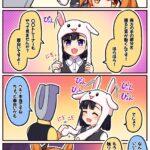 【ウマ娘】桐生院vsマヤちんの漫画が可愛すぎた!
