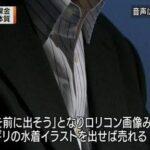 【ネタ】ソシャゲはロリコン出せば売れるとかいう風潮あるけど、そんなことないよな?