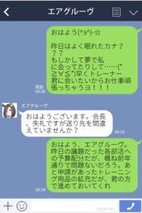 【ネタ】シンボリルドルフってLINEだとかわいいな!