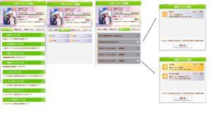 【ウマ娘】ウマ箱2のミホノブルボンサポートカードの性能がこうなる!? ← 強いのか?
