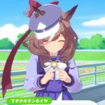 【ネタ】マチカネタンホイザちゃんって実は帽子をとんでもない被り方してるってマジ?