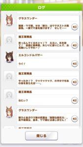 【ネタ】エル「うぐっ!」 ← これ大丈夫なのか?