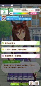 【ネタ】野良育成イベント最強の女を置いておくぞ!
