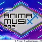 【ウマ娘】大型ライブイベント「ANIMAX MUSIX 2021」にウマ娘の出演が決定したぞ!