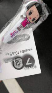 【ウマ娘】「今NHKのインタビュー30分位受けた」取材を受けてウマ娘愛を熱く語ってしまったトレーナーさん現る!?