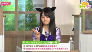 【ネタ】マンハッタンカフェ役の小倉唯さんのツイートに対するクソリプが地獄絵図すぎた