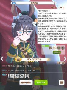 【ネタ】ゼンノロブロイちゃん、腹黒ちゃん説